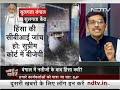 Khabron Ki Khabar: Bengal सरकार और Centre के बीच तनाव के नए हालात बन रहे  - 16:43 min - News - Video