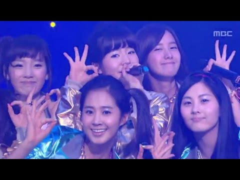Girls' Generation - Way To Go, 소녀시대 - 힘 내!, Music Core 20090110