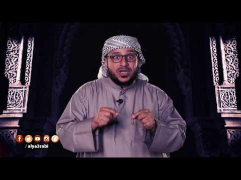 اشغل قلبك بذكر الله | ح29| توقيع | الإعلامي إبراهيم اليعربي