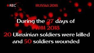 Впродовж 25 днів ЧС 2018: 20 українських солдат було вбито і 50 поранено