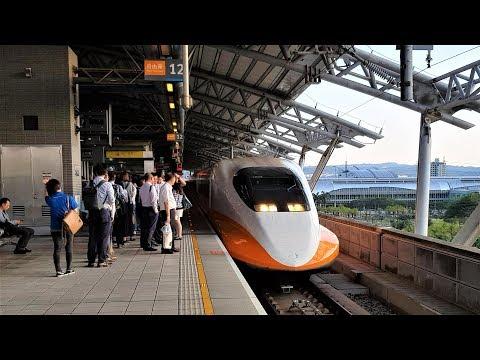THSR台灣高鐵700T型 664次 台中進站+開車 Taiwan High Speed Rail 700T
