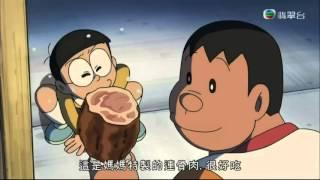 哆啦A夢新番  196 197 和靜香去溫泉&哆啦A夢也要媽媽