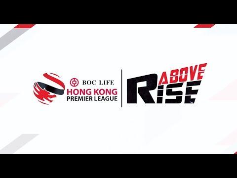 2018-19中銀人壽香港超級聯賽 主題 — Rise Above!