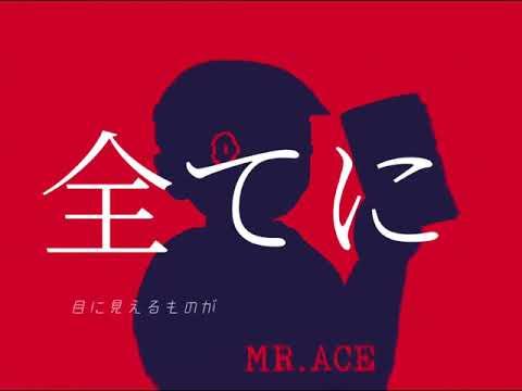 Ayaka Tachibana - MR.ACE(MV)