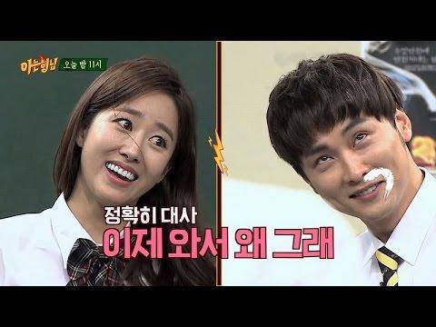 [선공개] 이사돈 전혜빈(Jeon Hye bin) VS 민달팽이 민경훈(Min Kyung Hoon)! 전설로 남을 한 판 승부! - 아는 형님(Knowing bros) 30회