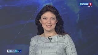 «Вести Омск», утренний эфир от 07 мая 2020 года