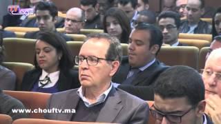 التجاري وفا بنك تناقش الوضعية الاقتصادية الحالية بالمغرب       مال و أعمال