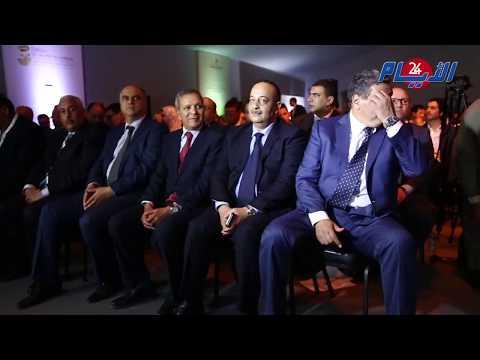 عزيز أخنوش يتحدث عن الجائزة الكبرى للصحافة الفلاحية بمكناس