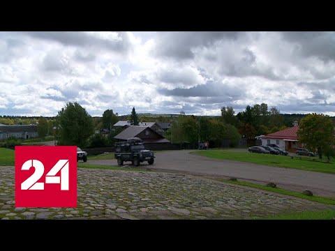 Вологодское село Ферапонтово включили в число самых красивых в мире