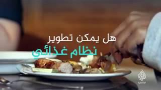 رجيم على مقاسك (برومو) كل أربعاء - 19 مكة المكرمة     -