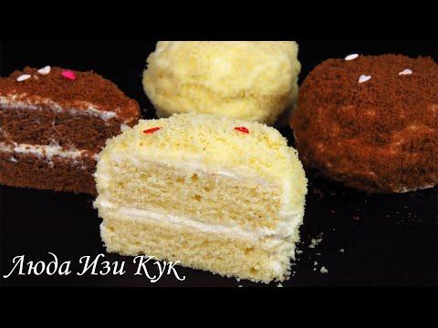 НЕЖНЫЕ Пирожные ПУШИСТЫЕ ЕЖИКИ очень вкусно Тают во рту! Люда Изи Кук пирожные Идеи выпечки к чаю