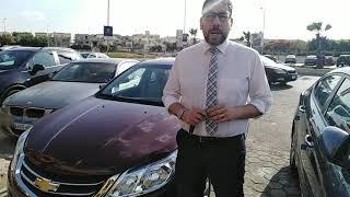 شيفروليه اوبترا ٢٠٢٠ chevrolet optra مع طارق عبد السلام ...