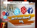 MN - Special Discussion On Social Media Destroys Human Rel..