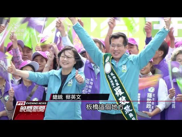 30獨派社團明集結 成立護台大聯盟挺蔡