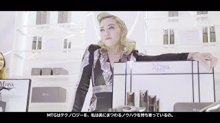 MADONNA visits MDNA SKIN Counter at BARNEYS NEW YORK, Beverly Hills - MDNA SKIN Official