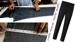 Pant Cutting With Measurement Easy || Added English Subtitle || Semi Narrow Gents Pant Cutting