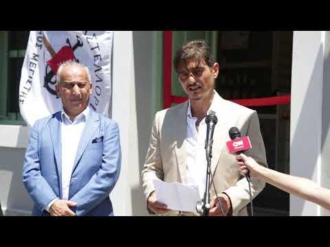 Ομιλία Δημήτρης Γιαννακόπουλο για το Φαρμακείο στη μνήμη του Παύλου Γιαννακόπουλου στο Καστελόριζο