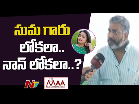 Rajeev Kanakala reacts to local, non-local issue in MAA