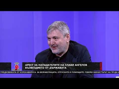 """""""Офанзива с Любо Огнянов"""" на 25.04.2020 г.: Гост е Петьо Блъсков"""