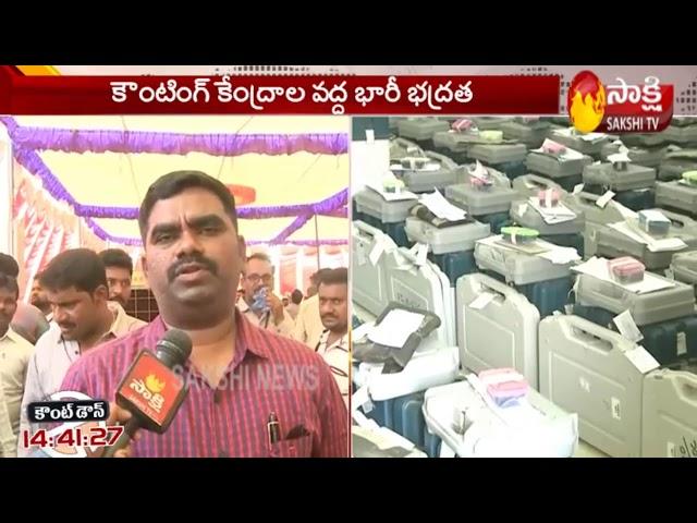 Election Counting Arrangements in Anantapur | Sakshi TV Live Updates