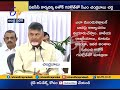 CM Chandrababu Slams PM Modi and Amit Shah
