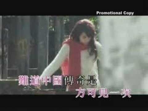 鄧麗欣 Stephy - 七夕 (30s')