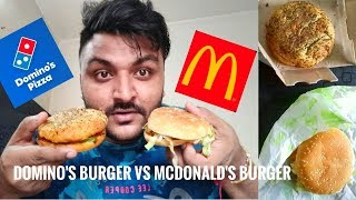 McDonald's Burger VS Domino's Burger pizza 🔥 🍔    Which one is better? 🔥   Veg Burger 🍔🔥