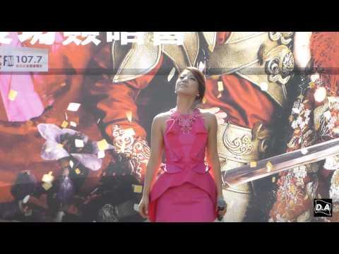 20131010 蘭陵王原聲帶慶功簽唱會 Della丁噹 手掌心