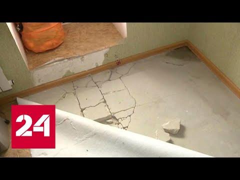 Дело о жилье для бурятских сирот: следствие завершено, чиновников ждет суд