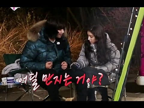 [ENG SUB]WeGotMarried4 우결4 - JaeRim♥SoEun Love Tie Game 커플다리묶기게임 20141213