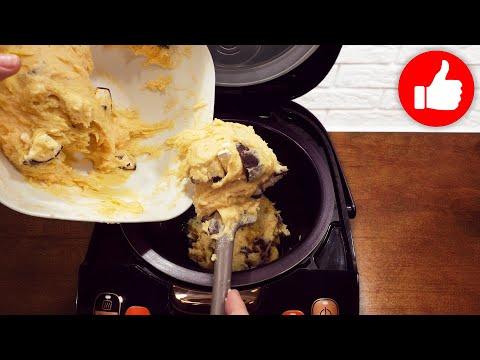 Сметут со стола вместе с тарелкой! Готовьте сразу двойную порцию этого Пирога в мультиварке!