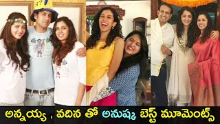 Tollywood actress Anushka's family moments, adorable..