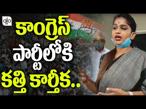 Bigg Boss fame and lady anchor likely to join Telangana Congress