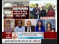 Ayodhya Verdict: SC के जज ने NDTV से कहा- जिम्मेदारी निभाने के बाद मिली काफी राहत - 05:27 min - News - Video