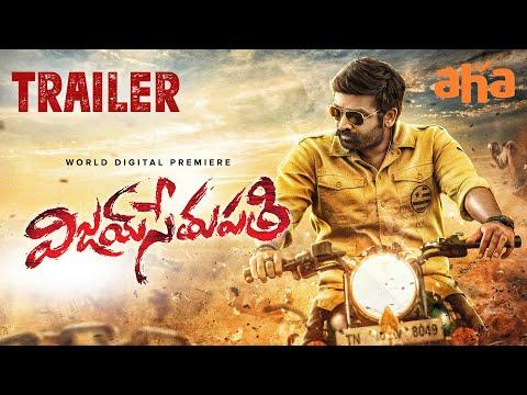 Vijay Sethupathi Trailer- Vijay Sethupathi, Raashi Khanna, Nivetha Pethuraj- May 14