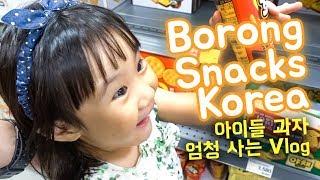 Belanja dan Makan Snacks Korea | Korea + Indonesia Family Vlog