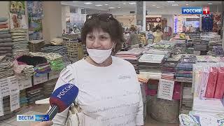 «Вести Омск», итоги дня от 8 июня 2021 года