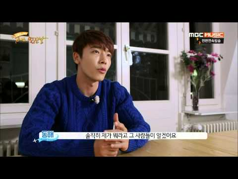[1080P/Full] 141231 Super Junior One Fine Day 美好的一天 EP 3