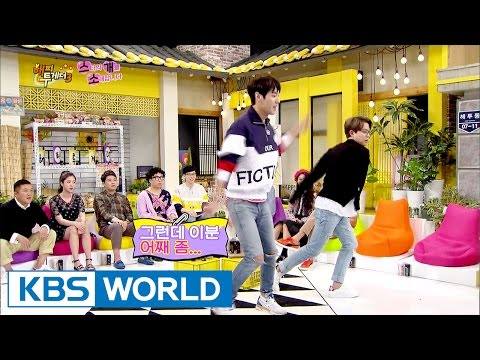 Kwak Siyang from SM dances to H.O.T's 'We Are The Future' (feat.Tony An) [Happy Together/2017.04.27]