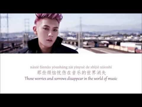 Lyrics Z.Tao 黄子韬 ALONE [Pinyin/Chinese/English] TRANSLATION 中文歌詞