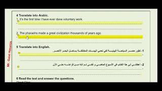 مراجعة على اول 3 وحدات اولى ثانوى 2020 Workbook SB Revision 1