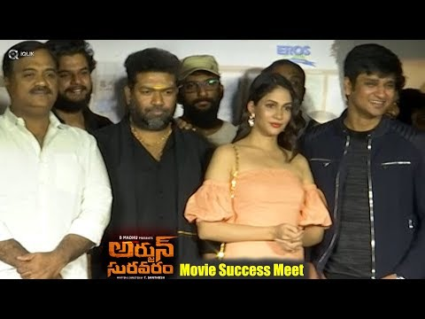 Arjun-Suravaram-Movie-Success-Meet