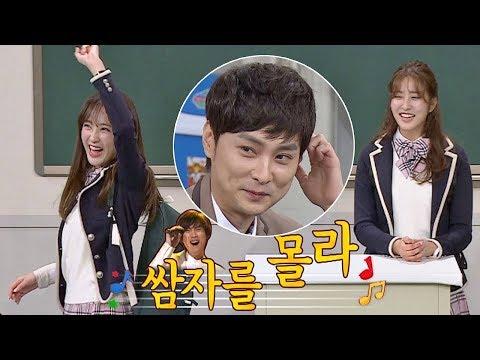 (우와♡) 정혜성(Jung Hye Sung), 노래 시키자마자 흥&고음 폭발↗↗ 아는 형님(Knowing bros) 116회
