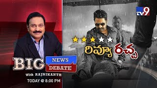 Big News Big Debate : Tollywood Vs Critics..