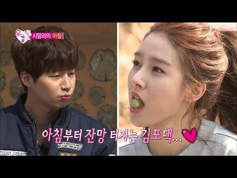 【TVPP】Song Jae Rim - Candy Kiss, 송재림 - 잔망터지는 소은의 사탕 키스에 심장이 꿍, 벌렁벌렁...! @ We Got Married