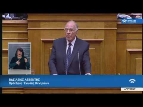 Β. Λεβέντης / Βουλή, Ολομέλεια, Πρωτολογία / 24-2-2017