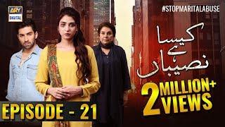 Kaisa Hai Naseeban Episode 21 - 20th March 2019 - ARY Digital Drama