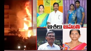 Ten family members in a pathetic situation after 10 dead i..