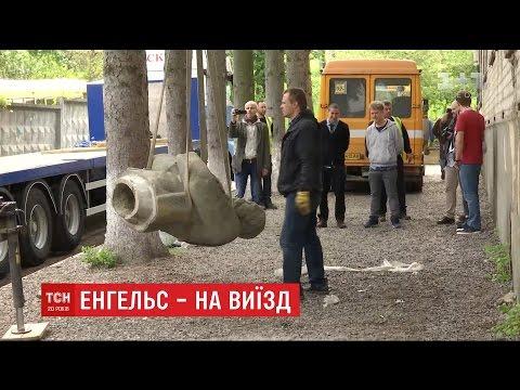 Пам'ятник Енгельсу переїжджає з колгоспу на Харківщині в центр Манчестера