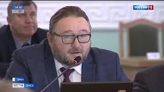 Депутаты городского совета приняли бюджет на 2020 год